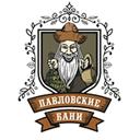Павловские Бани, комплекс