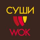 Суши Wok, сеть суши-магазинов
