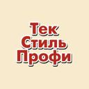 ТекСтильПрофи, ООО, оптово-розничная компания