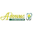 Адонис, стоматологическая клиника