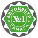 АВТОЦЕНТР №1, автосервис