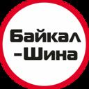 Бриджстоун Байкал Шина, автоцентр