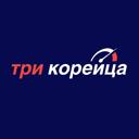 ТРИ КОРЕЙЦА, магазин запчастей для легковых и грузовых автомобилей Hyundai, Porter, Kia