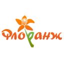Флоранж, сеть цветочных магазинов