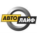 АвтоЛайф, автокомплекс