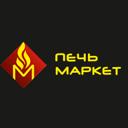 Печьмаркет, ООО, компания по продаже печей, котлов и отделочных материалов