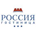 Россия, гостиница