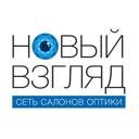 Новый взгляд, сеть салонов оптики