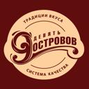 9 ОСТРОВОВ, кондитерская торговая сеть