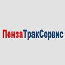 ПензаТракСервис, автоцентр