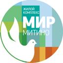 МИР Митино, жилой комплекс