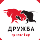 ДРУЖБА, гриль-бар