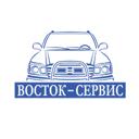Восток-сервис, ООО, автомастерская
