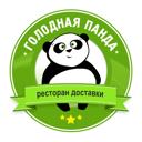Голодная Панда, ресторан доставки