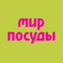 МИР ПОСУДЫ, ЗАО, сеть магазинов