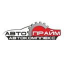 АвтоПрайм, автокомплекс