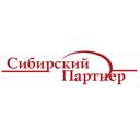 Сибирский партнер, ООО, торговая компания
