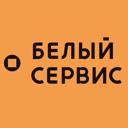 БЕЛЫЙ СЕРВИС, сеть сервисных центров