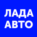 Лада Авто, торгово-сервисная сеть