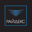 Райдекс, ООО, строительная компания