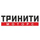 ТРИНИТИ МОТОРС ЭКСПЕРТ, автоцентр