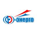 Ф-Энерго, ООО, монтажная компания