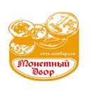 Монетный Двор, ООО, сеть ломбардов