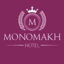 Мономах, отель