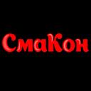 СмаКон, служба доставки готовых блюд
