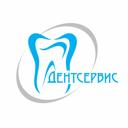 Дент-Сервіс, стоматологический центр