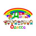 Академия детства, частный детский сад