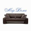 Мир Дома, интернет-магазин мебели