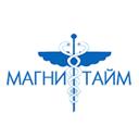 Магни Тайм, центр магнитно-резонансной диагностики