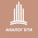 АНАЛОГ БТИ ЭКСПЕРТ ОЦЕНКА ЗЕМЛЕУСТРОЙСТВО, ООО