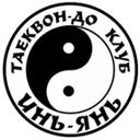 Инь-Янь, спортивный клуб