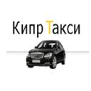 Akis, taxi