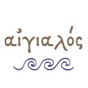 Αιγιαλός, fish tavern