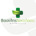 ΦΑΡΜΑΚΕΙΟ ΒΑΣΙΛΗΣ ΝΙΚΟΛΑΟΥ, pharmacy