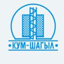 Кум-Шагыл, ЗАО, компания