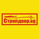 СтройДвор.kg, ОсОО, сеть магазинов