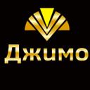 ДЖИМО, ОсДО, ломбард