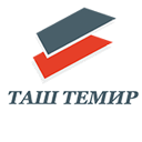 ТАШ-ТЕМИР, ОАО, производственная компания
