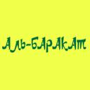 Аль-Баракат, столовая