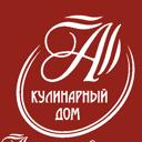 Аристократъ, продовольственный магазин