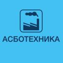 АСБОТЕХНИКА, ОсОО, компания