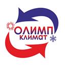 Олимп-Климат, торговая компания