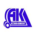 Астана-Камкор, ТОО, автотехцентр