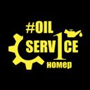 OIL SERVICE, автосервис