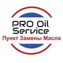 PRO Oil Service, автосервис