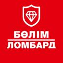 Болим-Ломбард, ТОО, сеть ломбардов